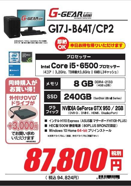GI7JB64TCP2.jpg