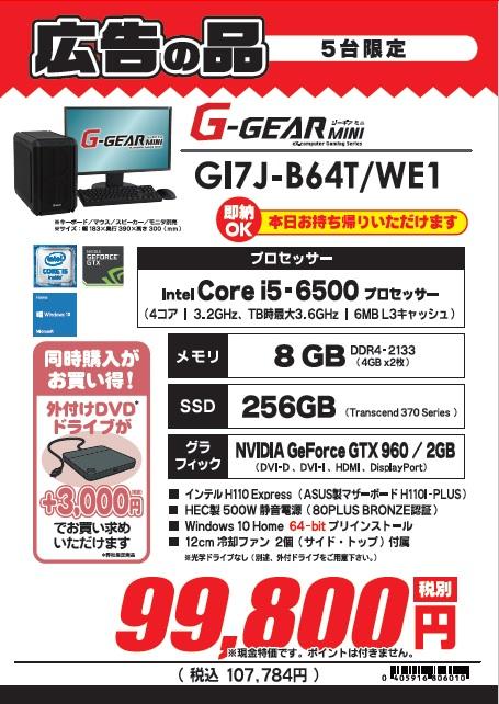 GI7JB64TWE1.jpg