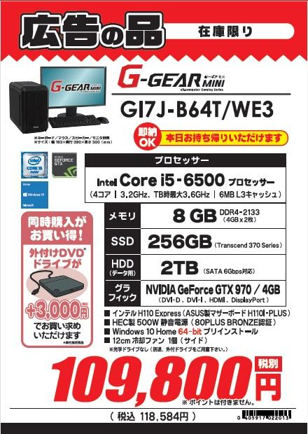 GI7JB64TWE3.jpg