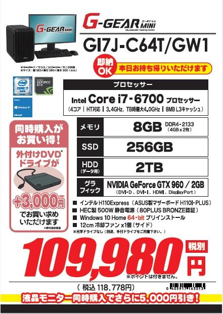 GI7JC64TGW1.jpg