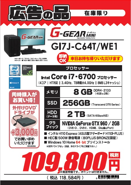 GI7JC64TWE1.jpg