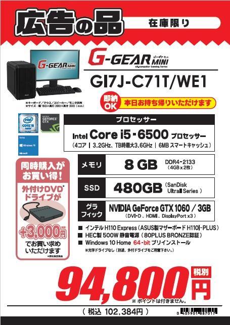 GI7JC71TWE1.jpg