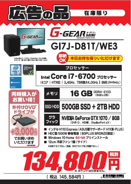 GI7JD81TWE3.jpg