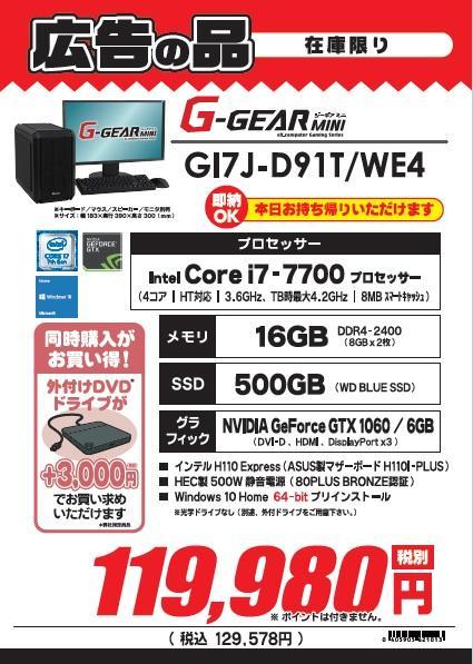 GI7JD91TWE4.jpg
