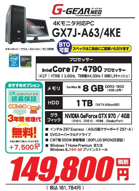 GX7J4K.jpg