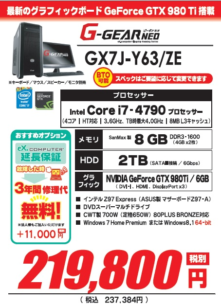 GX7JY63ZE.jpg
