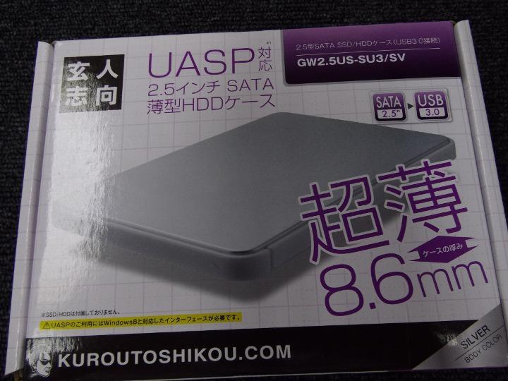 IMGP7437.JPG