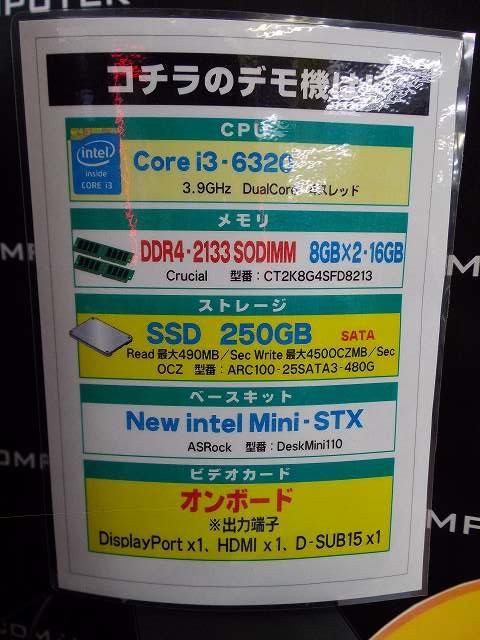 IMGP7525.jpg