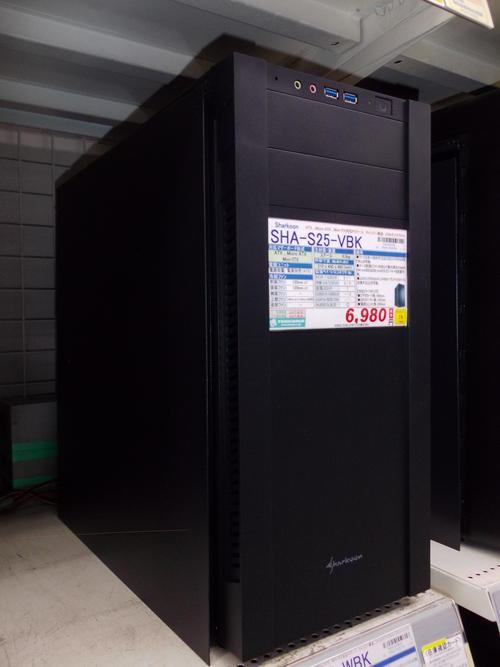 IMGP7529.JPG