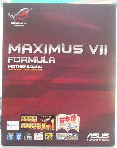 MAXIMUS VII FORMULA1.jpg