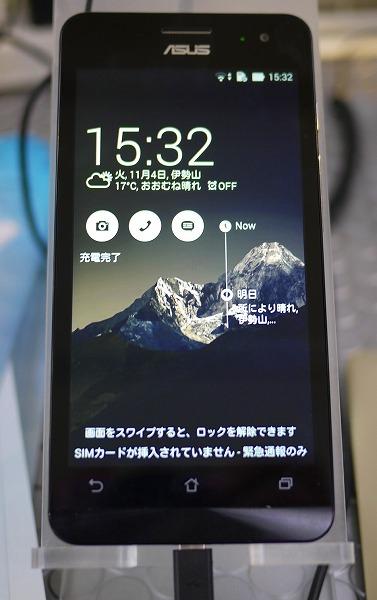 P1020305.jpg