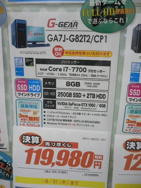 P1040149.JPG