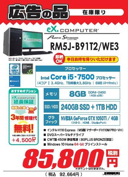 RM5JB91T2WE3.jpg