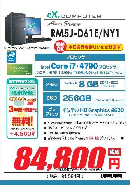 RM5JD61ENY1.jpg