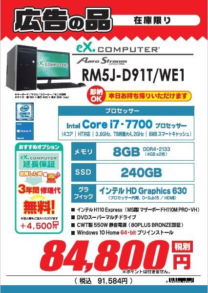 RM5JD91TWE1.jpg