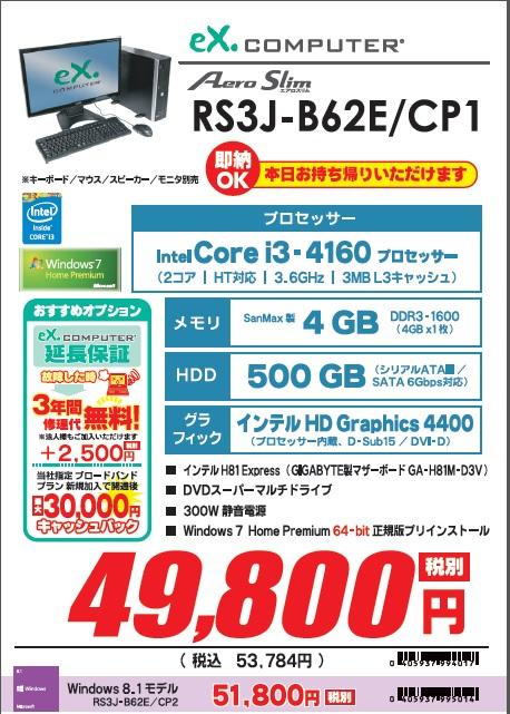 RS3JB62ECP1.jpg