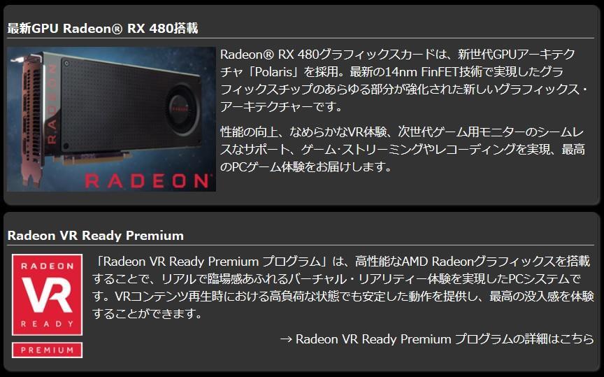 RX480.jpg