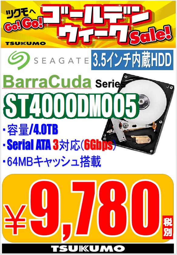 ST4000DM005.PNG