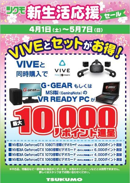VIVIE.jpg