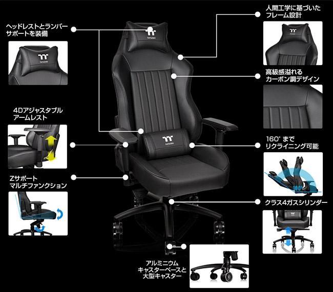 X Comfort2.jpg