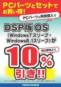 OS10.jpg