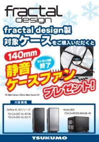 fractal-FAN.PNG