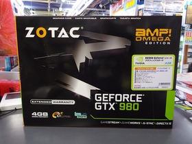 s-GTX980ZOTAC.jpg
