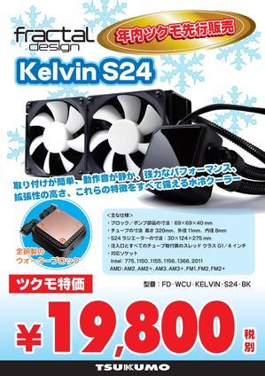 KELVINS24.jpg