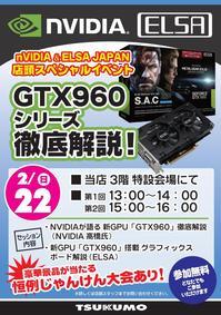 GTX960L.jpg