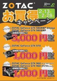 ZOTAC960A.jpg