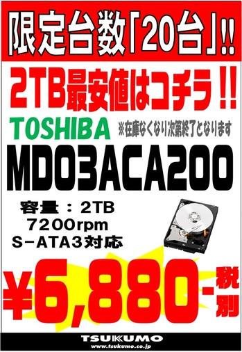 2TB.jpg