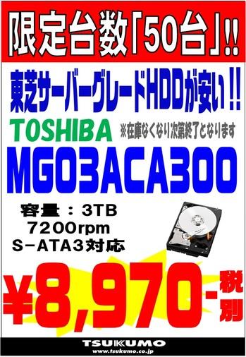 3TB.jpg