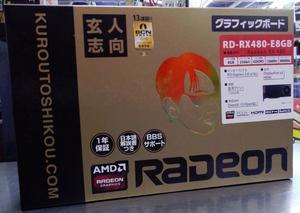 RDRX480E8GB_4988755030366.JPG