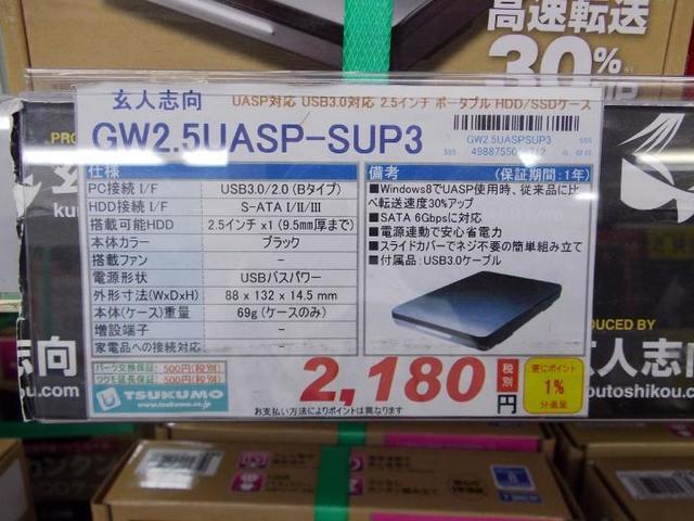 IMGP7436.JPG