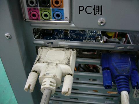 P1020650.JPG