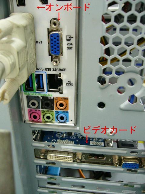 P1020652.JPG