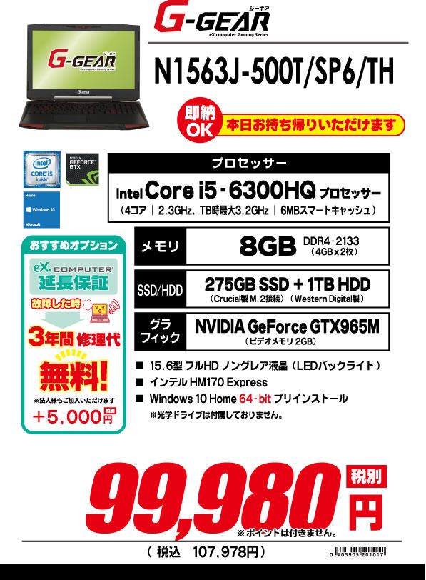N1563J-500T_SP6_TH.jpg