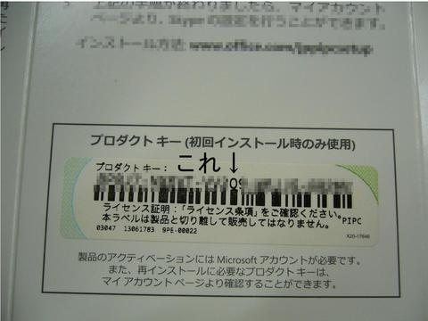 P1030894.JPG