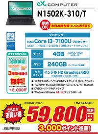 N1502K-310_T.jpg