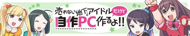 pc_titlebanner.jpg