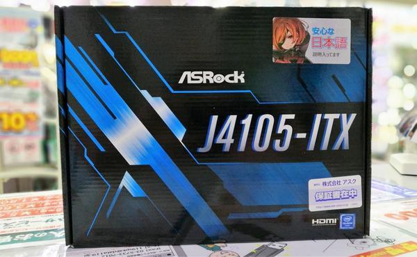 J4105ITX.jpg