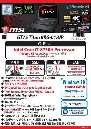 GT75 4K.jpg