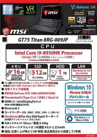 GT75 I9.jpg