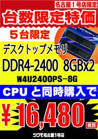 DDR424004x216480-01.jpg