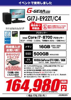 GI7J-E92ZT_C4.jpg