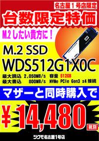 m2512G-01.jpg