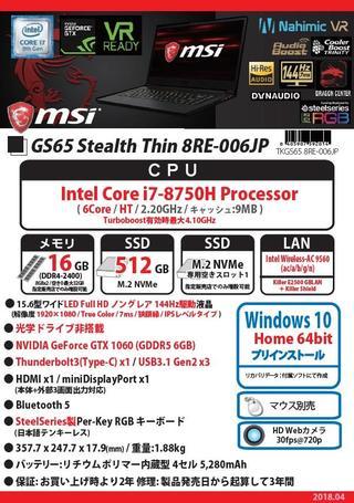 GS65 1060.jpg