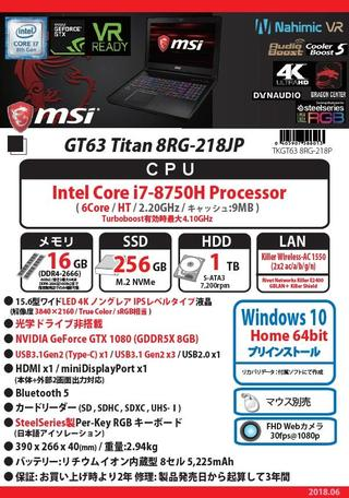 GT63.jpg