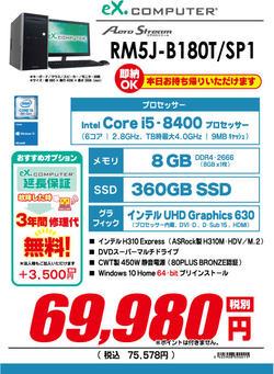 RM5J-B180T_SP1.jpg
