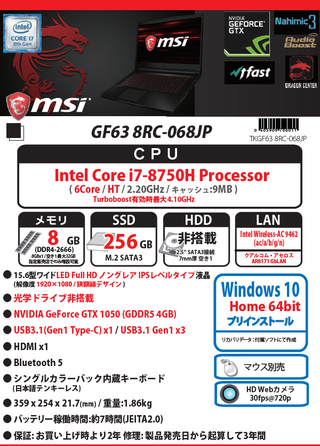 GF638RC068.png